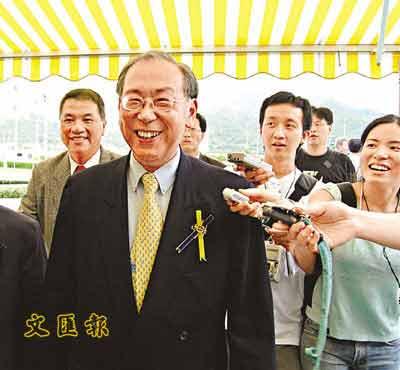 国务院任命许仕仁为香港特区政府政务司司长