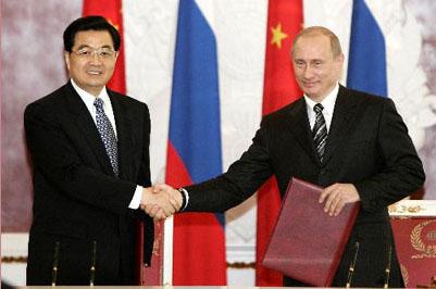 """中俄签署关于21世纪国际秩序的联合声与""""明"""