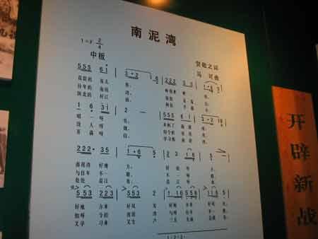 考察团参观南泥湾大生产运动展览馆(组图)