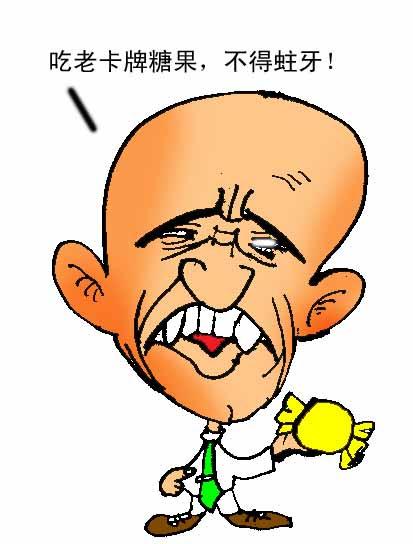 球星歪描开怀一笑皇马球星的幽默漫画(组图)斗鸡场伙图片
