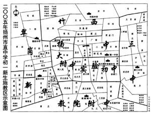 市区市直初中划区v初中昨圈定(图)初中不良少年图片