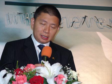 快讯:新浪CEO兼总裁汪延致辞