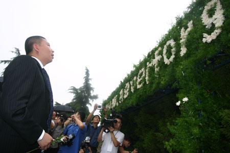 组图:汪延向南京大屠杀遇难者献花时难掩泪水