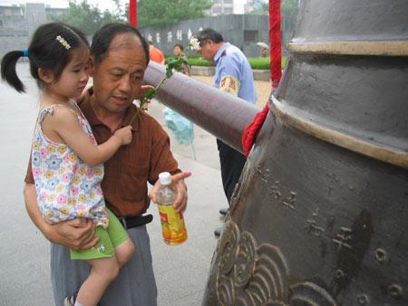 组图:父女俩参观和平大钟