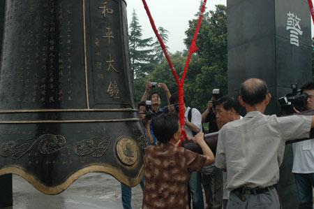 组图:南京大屠杀幸存者撞响和平钟
