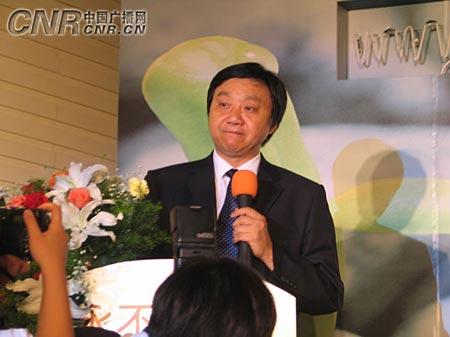 中国广播网:南京大屠杀史料网站举行开通仪式