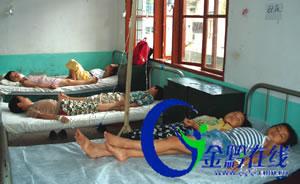 贵州金沙两所学校222人出现疑似食物中毒症状