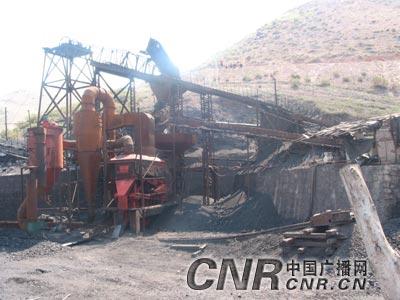 新疆阜康矿难已证实34人遇难49人失踪(组图)