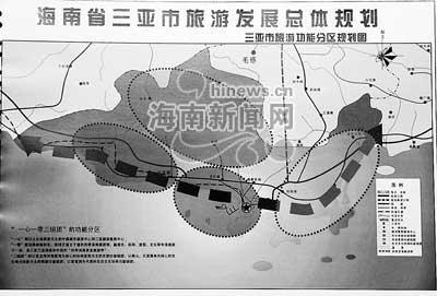 三亚市旅游发展总体规划评标会落下帷幕