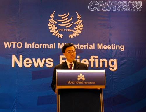WTO非正式小型部长会议向中外记者介绍情况(组图)