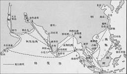 船队规模超过航母舰群(组图)