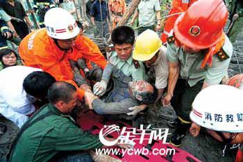牡丹江市一在建中学教学楼坍塌1死3伤(图)
