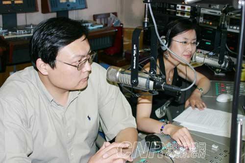 直播中国:关注新党主席郁慕明民族之旅(组图)