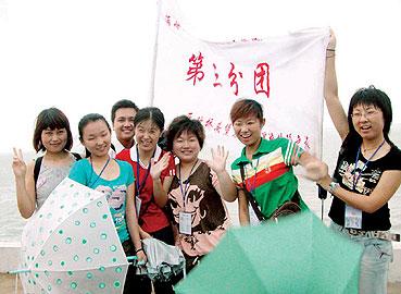 """""""2005海峡两岸师生锦绣江苏夏令营""""第三分团来到连云港(图)"""