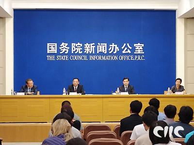 商务部官员:中国与世界争夺资源的说法不正确(图)