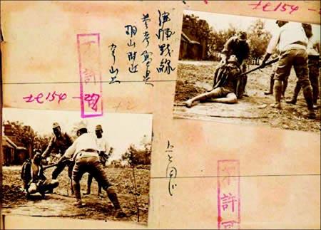 八路军115师骑兵团老兵回忆420天的战俘生活