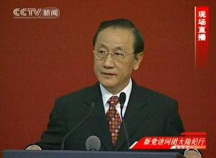 新党主席郁慕明在中国人民大学演讲(实录一)