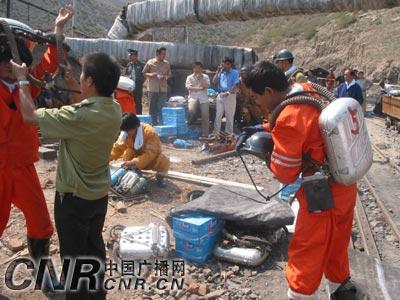 新疆矿难17名失踪人员生还希望渺茫