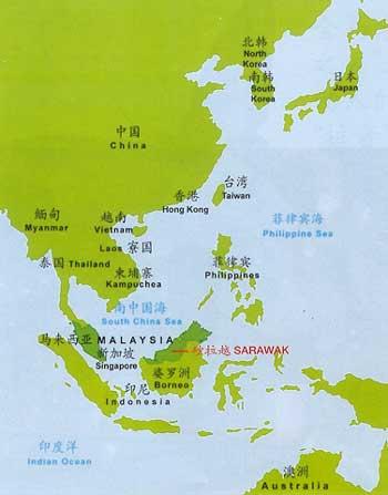 走进神秘的马来西亚婆罗洲(组图)图片