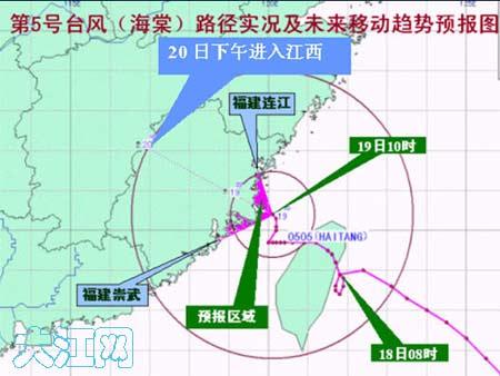 台风海棠今日15时进入江西全省普降小到中雨