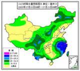 台风海棠减弱为热带风暴 江南江淮有大风强降雨