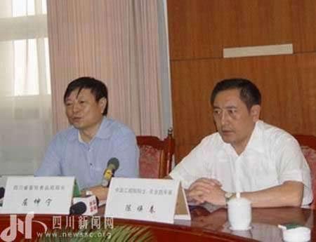 四川资阳死猪无上升趋势疫苗已在广东紧急生产