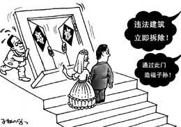 国务院调查组称婚检不宜强制