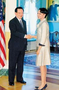 中美举行首次战略对话将大幅增加双方沟通度