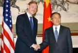 中美战略对话坦诚深入 议题涉及台海及军事