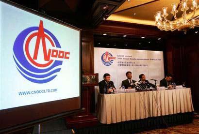 中海油表示:撤回并购优尼科报价并非经济因素(组图)