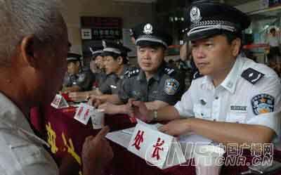南宁公安局大接访停访息诉率达87%(组图)