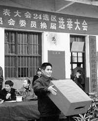 山西为村委会选举立法:贿选无效(图)