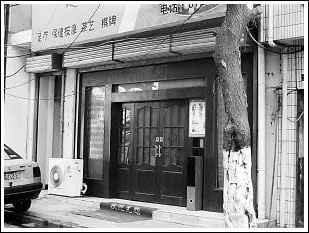 """""""霸道空调""""恶习未改(组图)"""