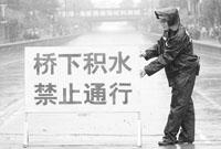全国十省市昨遭暴雨袭击