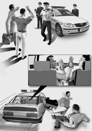广州街头发生抢劫案4名匪徒劫走270万巨款(图)
