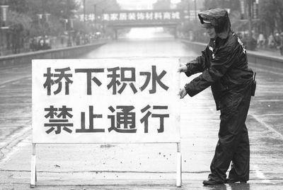 济南交警雨中救助430余人