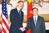 中美为解决两国猜忌首次举行高层战略对话(图)
