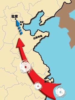 北京受台风麦莎影响将降暴雨可能发布红色预警