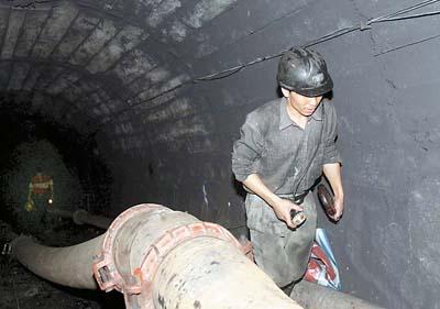 安监总局局长李毅中:要让非法矿主倾家荡产