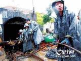 广东兴宁昨降暴雨 矿难抢险遇阻(图)