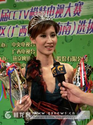 在第五届cctv模特大赛全国总决赛上,来自南宁分赛区的郭思雅,陈园