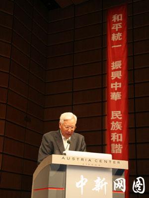 全球华人会聚维也纳共同发出和平统一呼声(图)