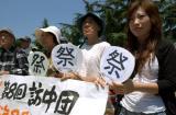 日本友好人士在南京大屠杀纪念馆举行和平集会