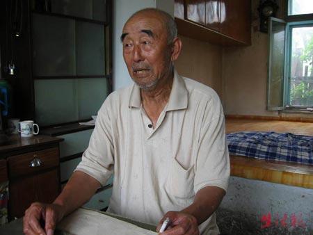 侵华日军731部队643支队罪恶真相(组图)