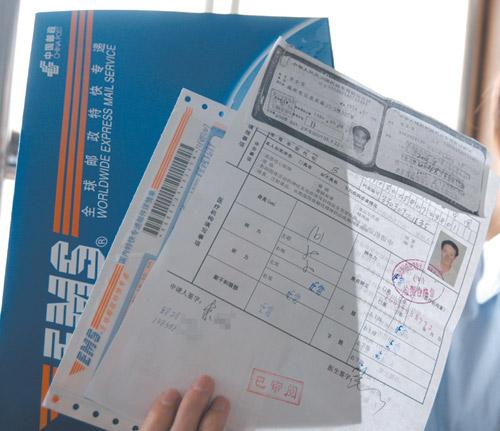 good life吉他谱速8-温州新闻网8月23日消息:办理汽车驾照年审、申请汽车牌照,往往需