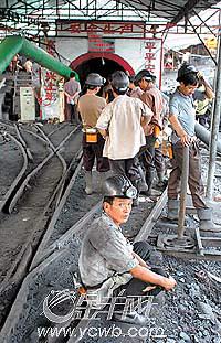 广东大兴煤矿矿工均未参加工伤保险(图)