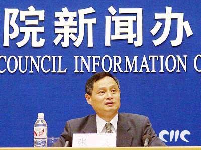 国新办发表中国裁军及防扩散白皮书(实录)