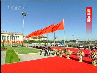 9月3日 中国这样纪念抗日战争胜利60周年