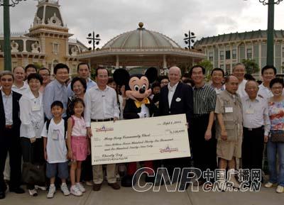 香港迪斯尼乐园公益日筹得九百七十多万善款(图)