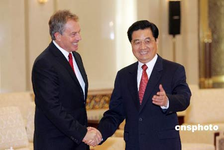 胡锦涛会见英国首相布莱尔和欧盟领导人